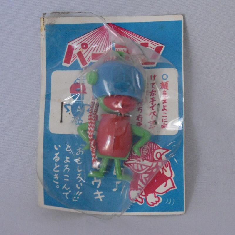 パーマン/パチモノ/藤子不二雄