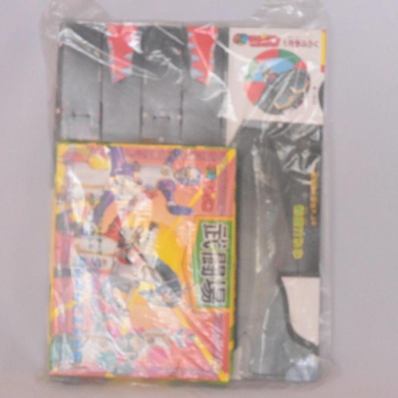ペーパークラフト/五星戦隊ダイレンジャー/ゴジラ
