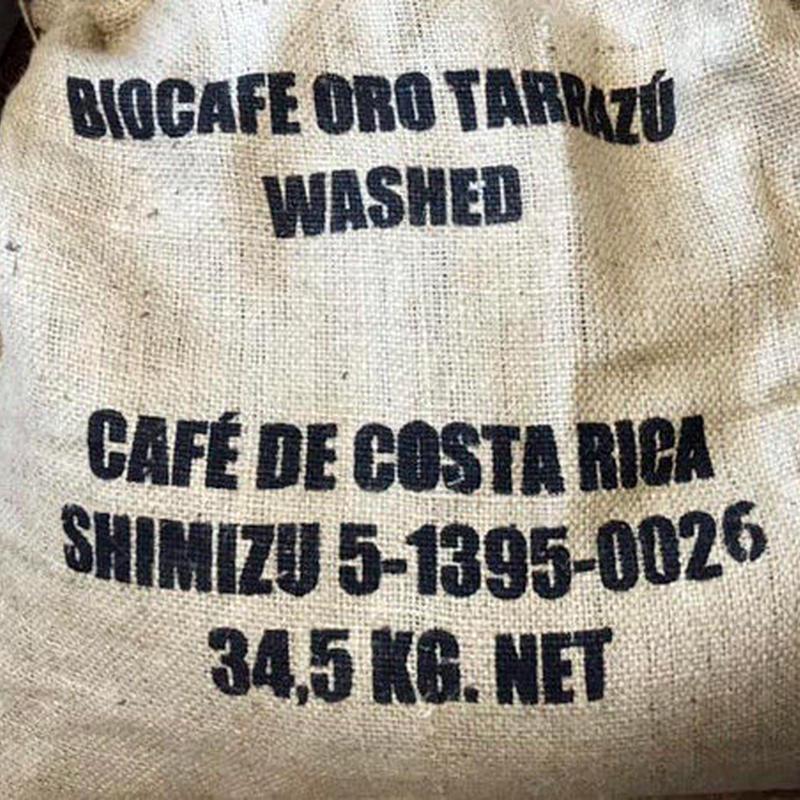 ウオッシュド生豆2018 (カフェ・オロ農園、タラス地方)2袋69kg