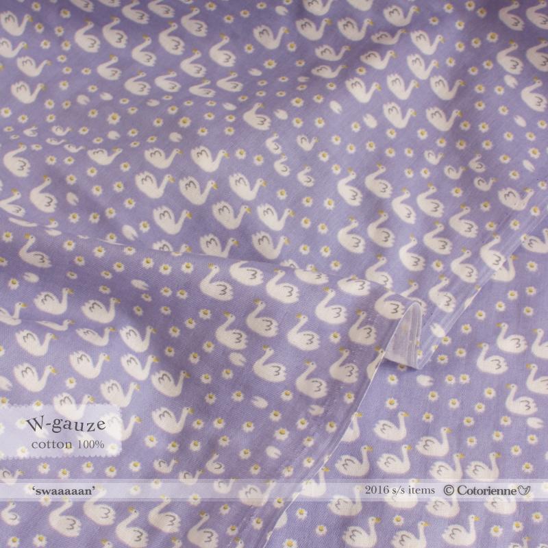 swaaaaan -lavender (CO912464 C)【ダブルガーゼ】