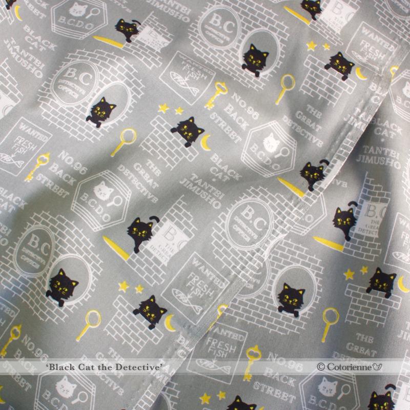 Black Cat the Detective -grey (CO119561 E)