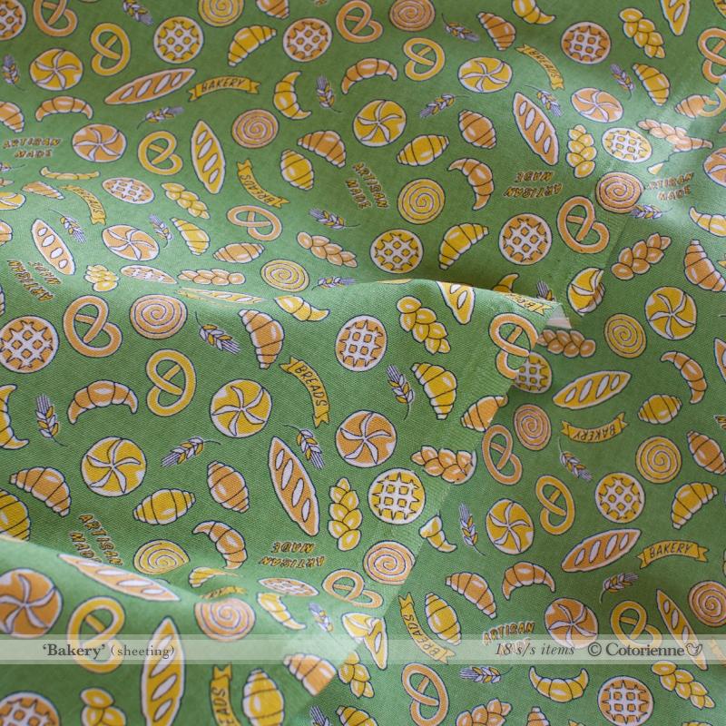 Bakery -green (CO119553 E)
