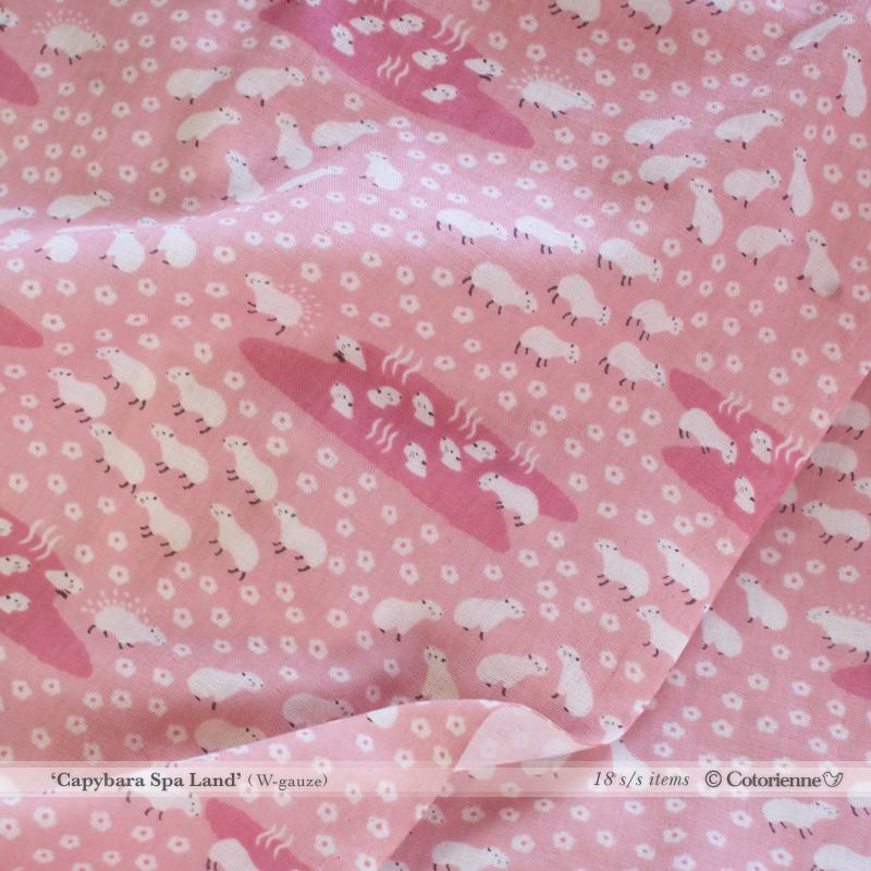 Capybara Spa Land -pink (CO919503 E)【ダブルガーゼ】