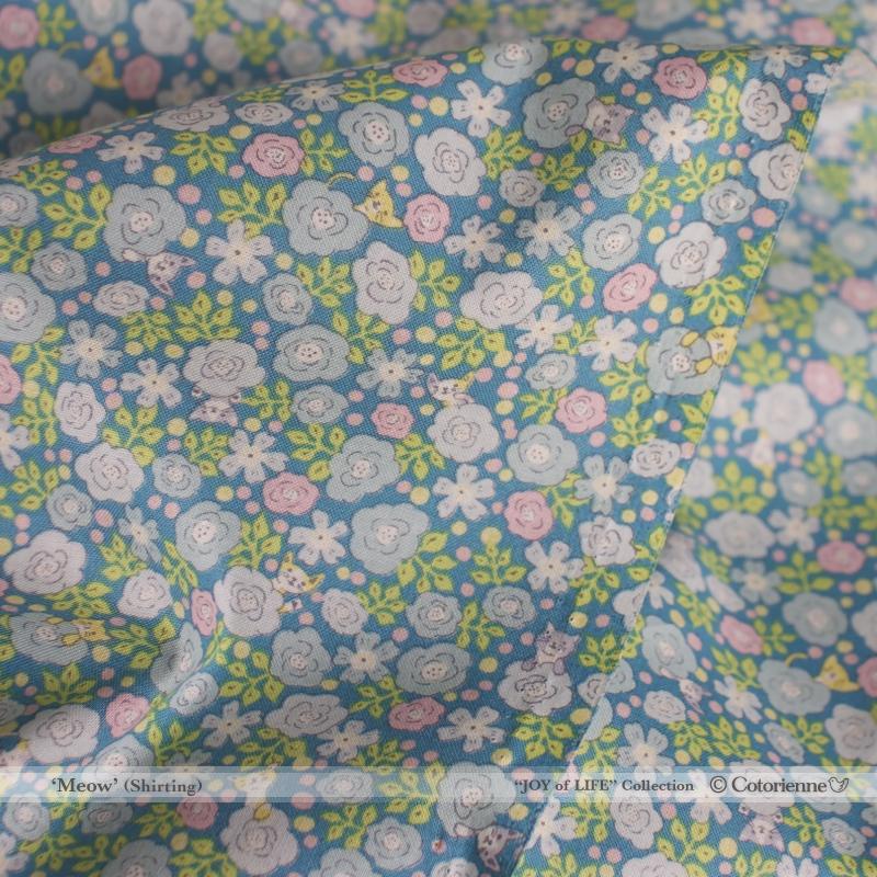 【残り200cm!】Meow -misty blue (CO822038 D)