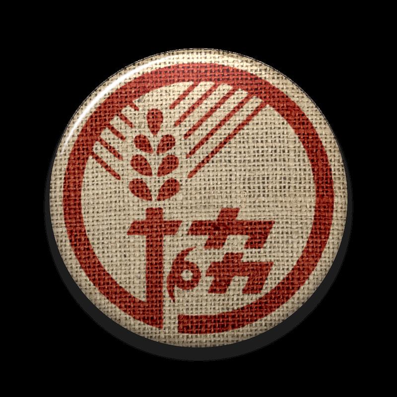 【農協マーク】缶バッヂ『麻』
