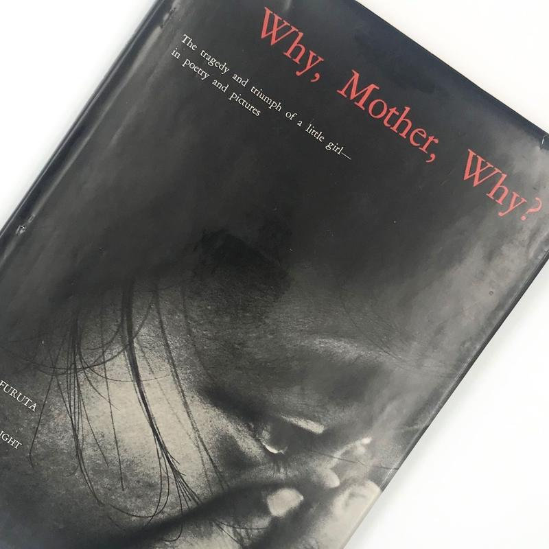 Title/ Why,Mother,Why?  Author/ 細江英公 古田幸