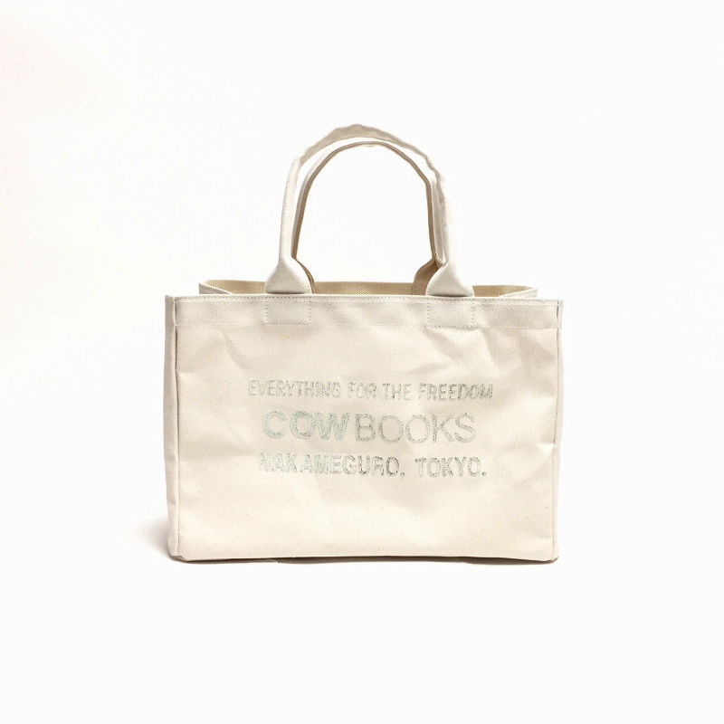 Container Small (Natural×Ivory)