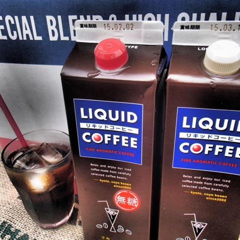 弘陽珈煎オリジナル・リキッドアイスコーヒー12本入