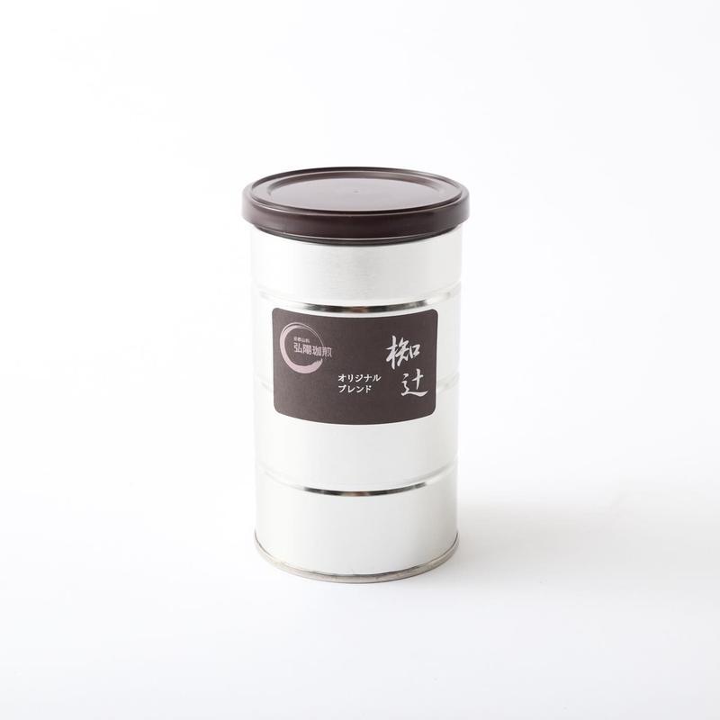 在庫アリ/ギフト缶仕様 コーヒー160g入/受注生産対象商品/店舗のみの取り扱い