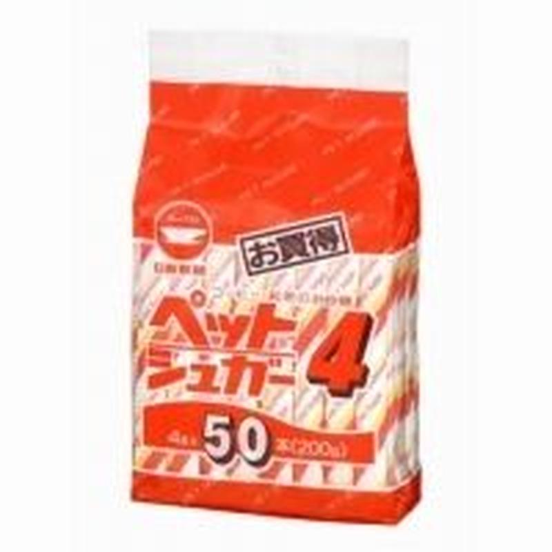 ペットシュガー4g 日新製糖 カップ印 スティックシュガー お買い得 4g×50本(200g)