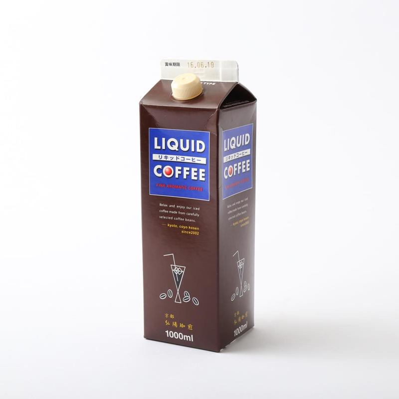 弘陽珈煎オリジナルアイス・リキッドコーヒー