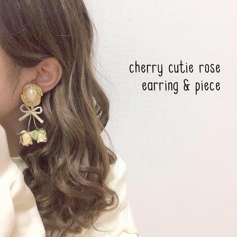 cherry cutie rose ER&PE