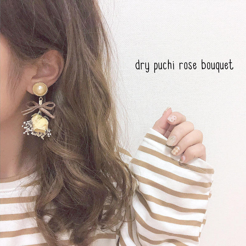 dry puchi rose bouquet
