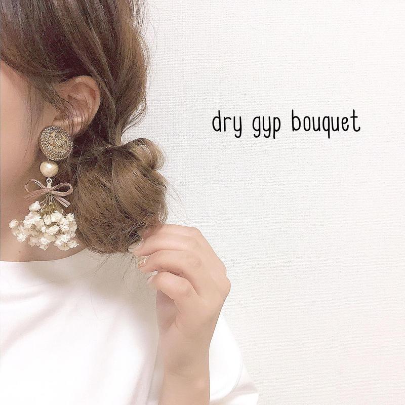 dry gyp bouquet