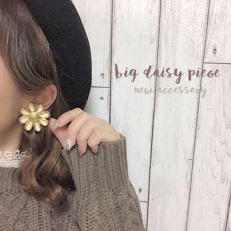 big daisy piece