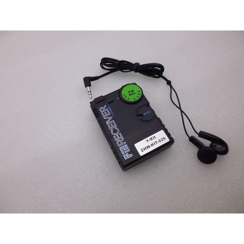 ワイドFM受信可能  イヤホン式FMラジオキット ( EARPHONE TYPE FM RADIO KIT )