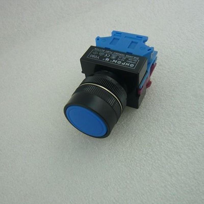 Φ22 プッシュボタンスイッチ 頭出てないTYPE  青色 (PUSH BOTTON SWITCH)