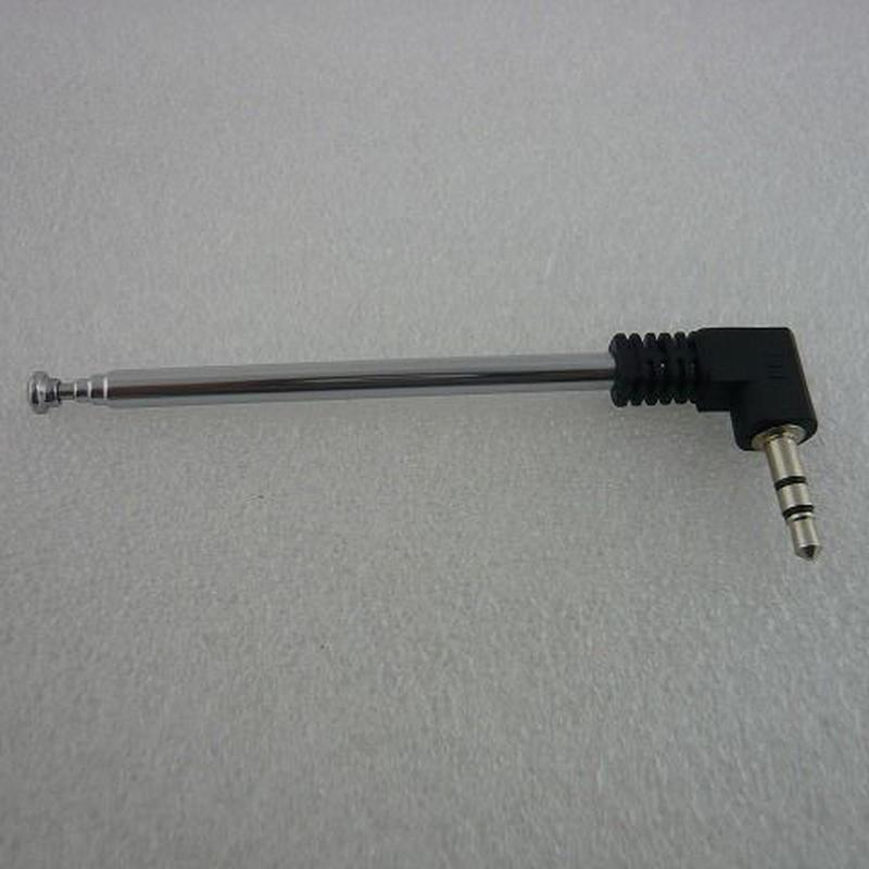 Φ3.5 ステレオプラグ FMロッドアンテナ