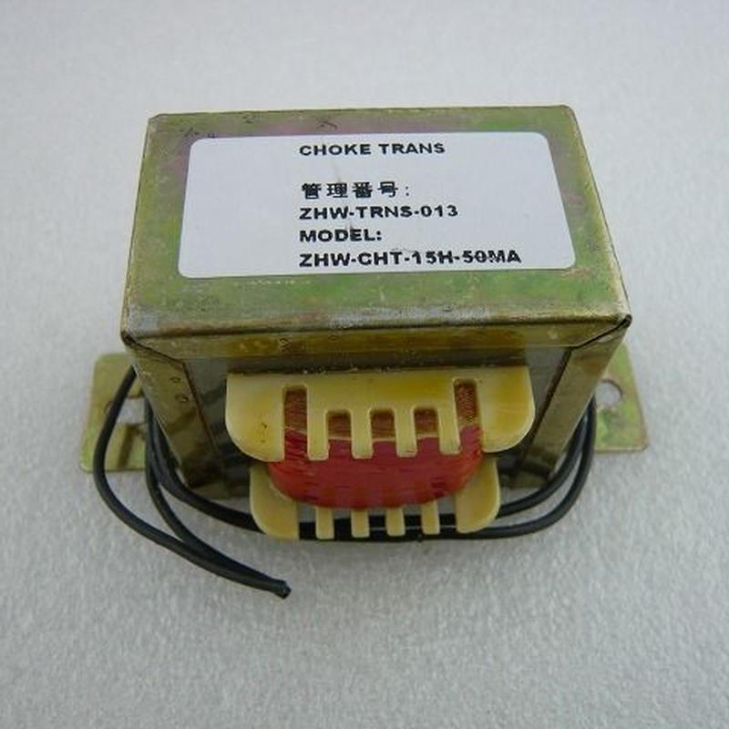 チョークトランス ZHW-CHT-15H-50MA ( CHOKE TRANSFORMER  )