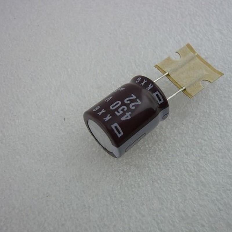 日本ケミコン製 立形電解コンデンサ  22μF / 450V