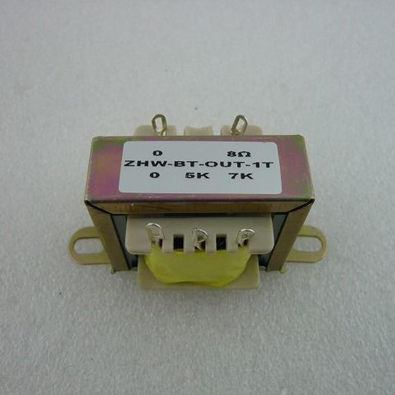 シングル用アウトプットトランス ZHW-BT-OUT-1T ( 端子出力タイプ )