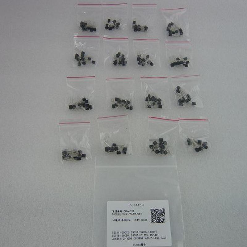 トランジスタセット 16種類 ( Transistors Sets 16type )