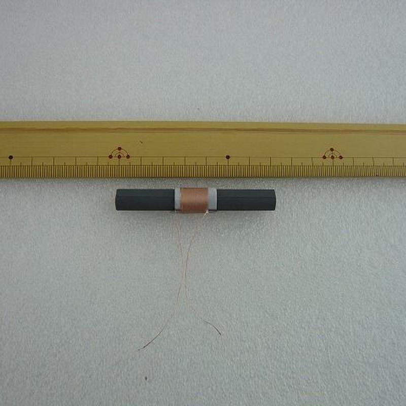 小型70mm-Φ10 AMバーアンテナ B( 70mm-Φ10 AM BAR ANTENNA )