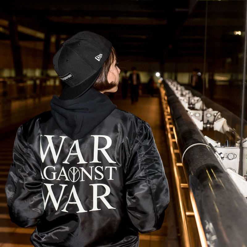 WAR AGAINST WAR Stadium Jacket