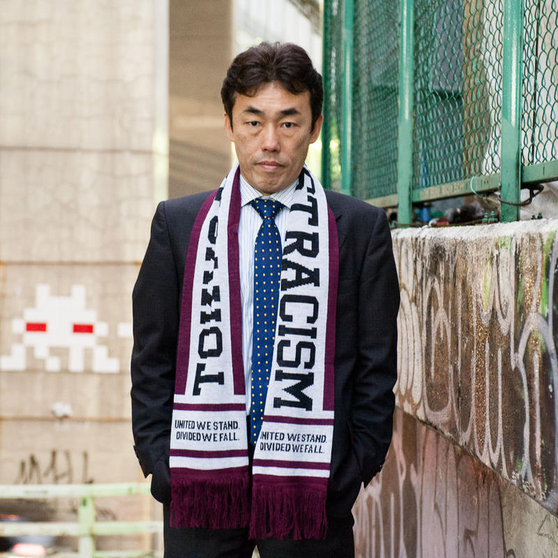 Muffler Scarf:AGAINST RACISM(東日本)