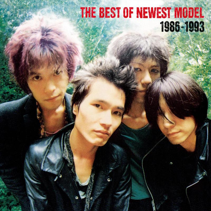 ニューエスト・モデル『ザ・ベスト・オブ・ニューエスト・モデル 1986-1993』