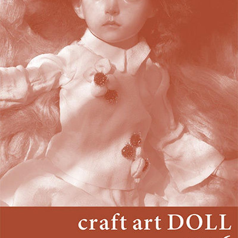 craft art DOLL 2016