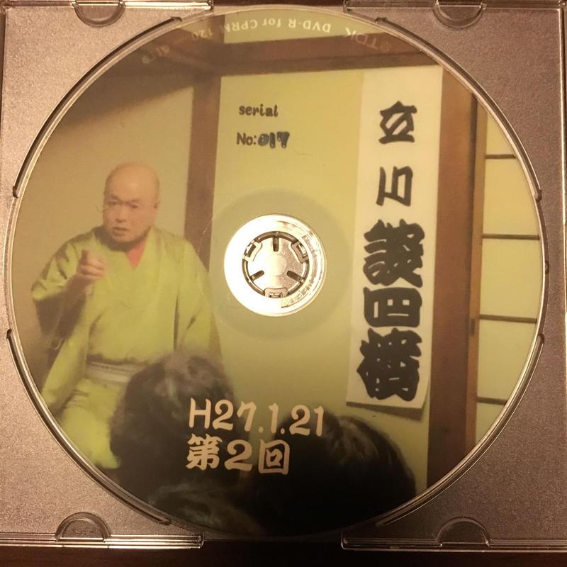 立川談四楼 落語 DVD 2