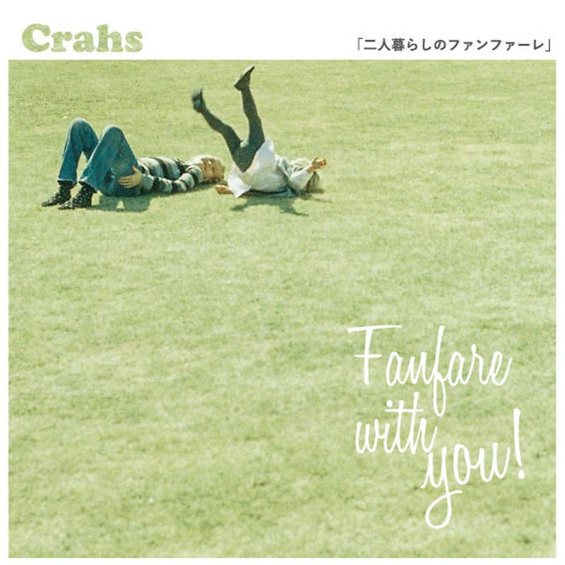 【CD】二人暮らしのファンファーレ