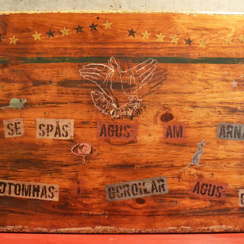 テーブル (signboard)
