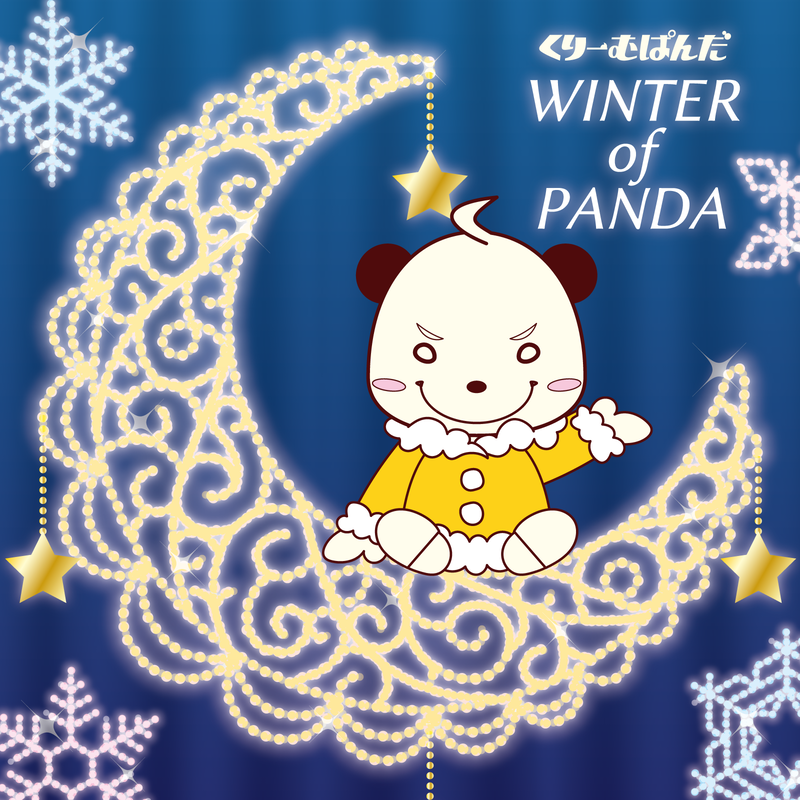 WINTER of PANDA