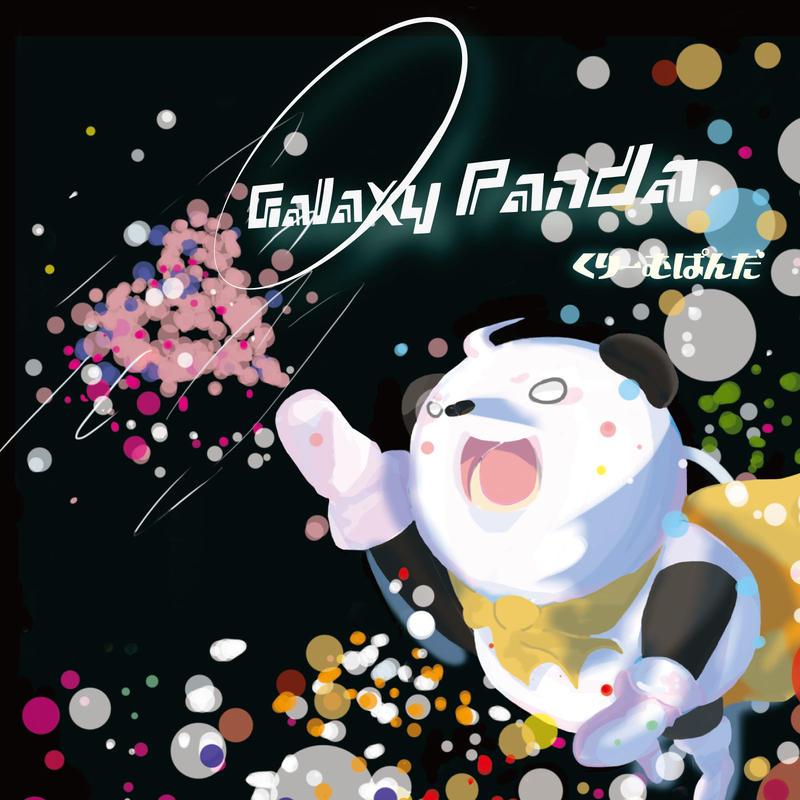 Galaxy Panda