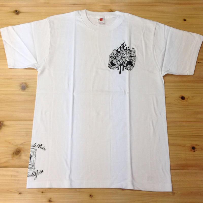 """MOZYSKEY"" T-shirt"