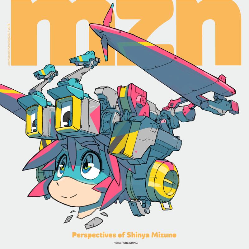 Perspectives of Shinya Mizuno