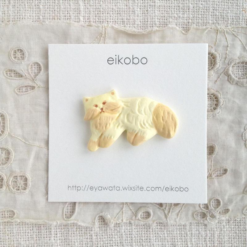 eikobo  |  猫ブローチ/もふもふ クリーム