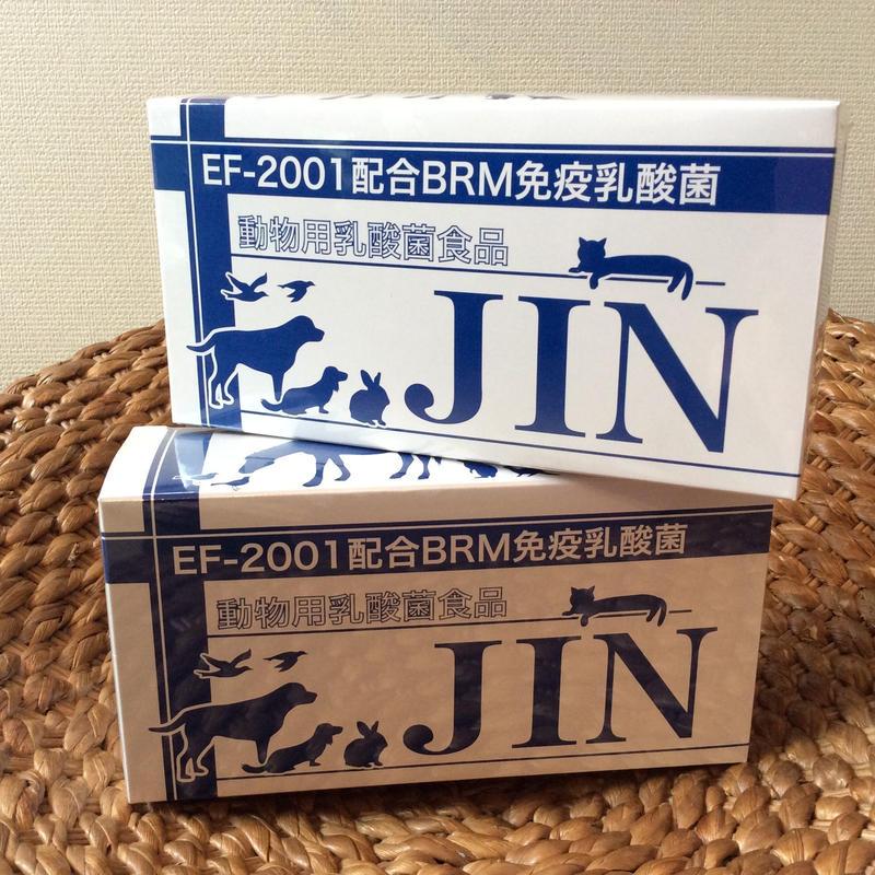 【EF-2001配合BRM免疫乳酸菌】JIN 90包入