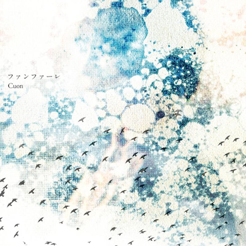 1st Single「ファンファーレ」