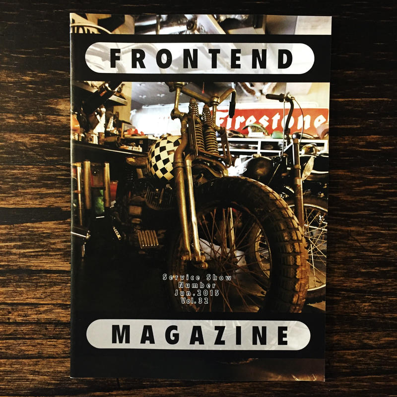 FRONTEND MAGAZINE(フロントエンドマガジン)Vol.32