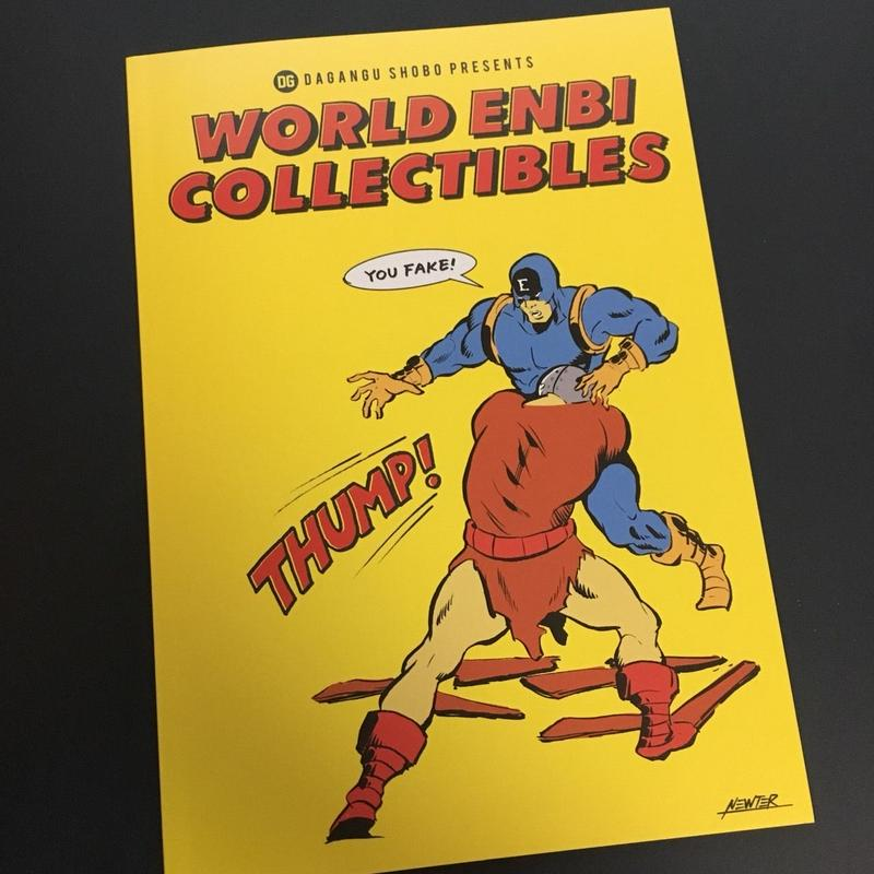 WORLD ENBI COLLECTIBLES