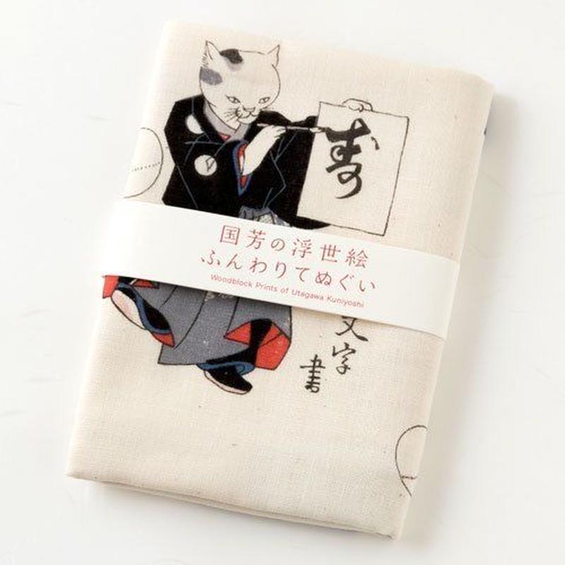 流行猫の曲手まり(歌川国芳)の手ぬぐい
