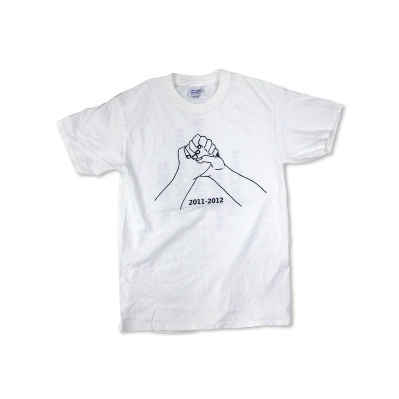 UNITE USED Tshirts
