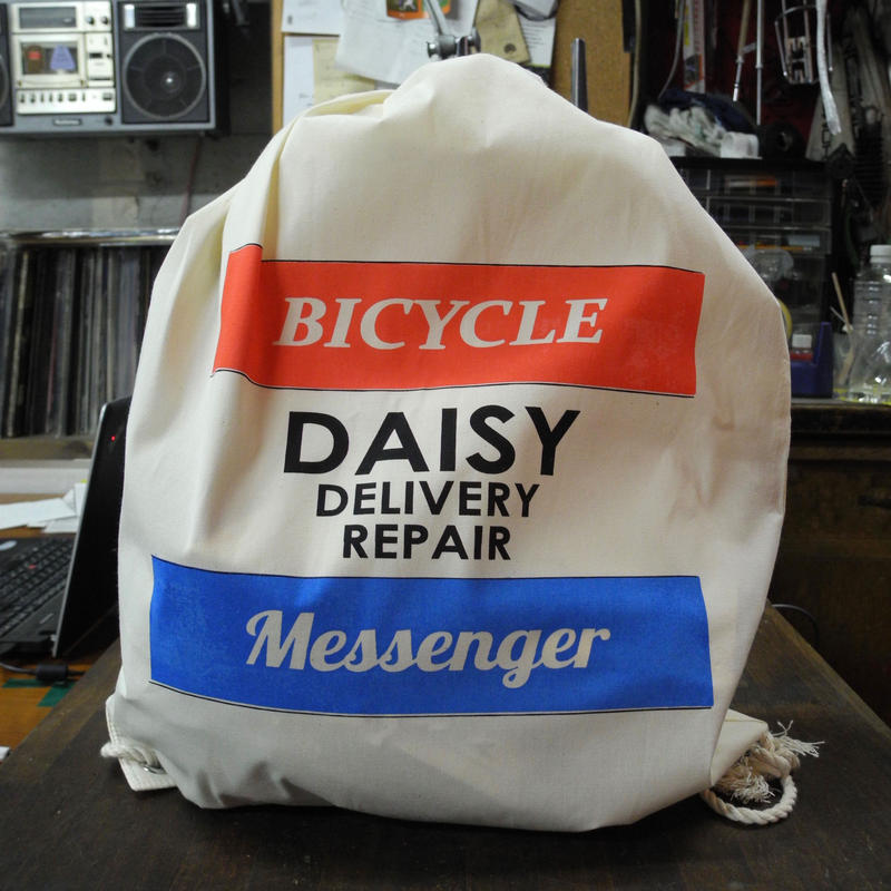 DAISY Cotton Knapsack