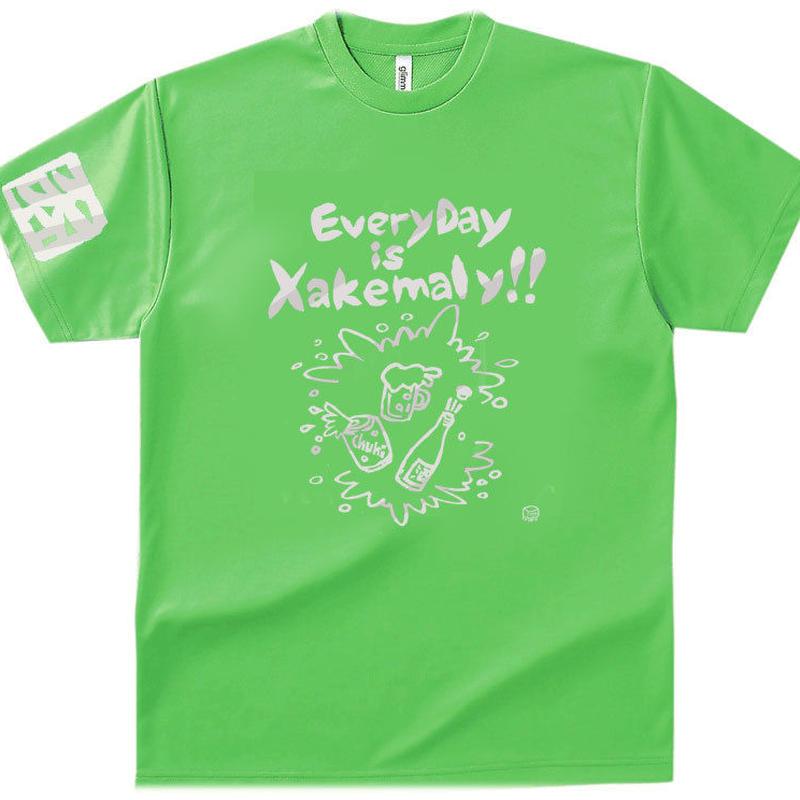 サケマリー!Tシャツ