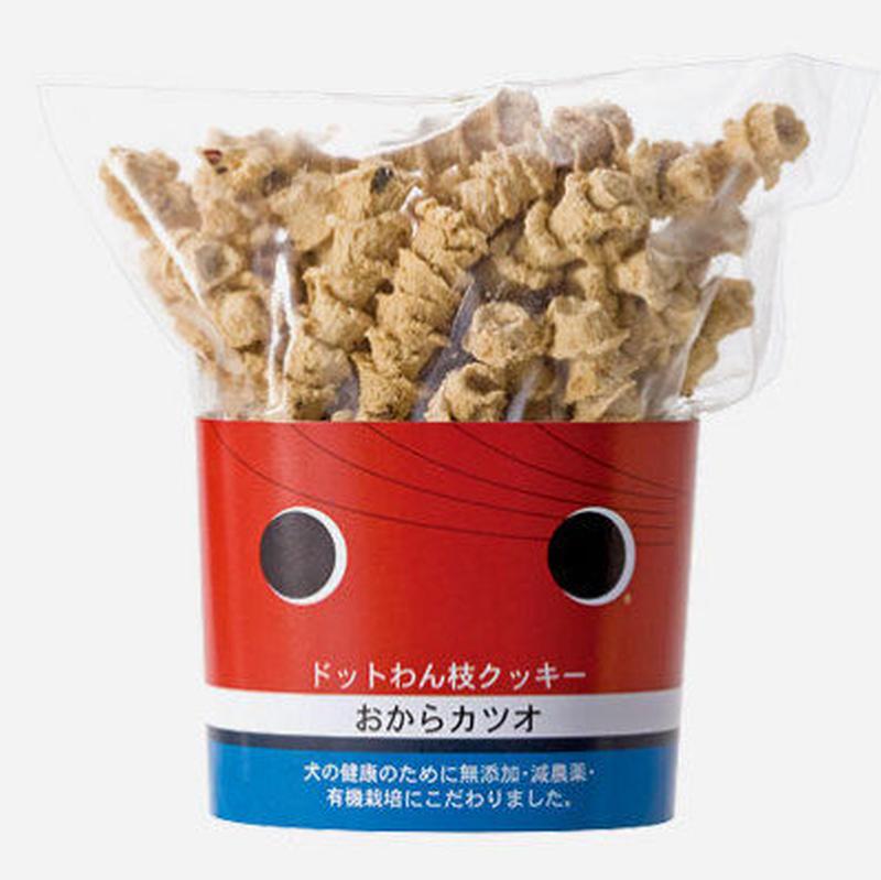 枝クッキーおからカツオ