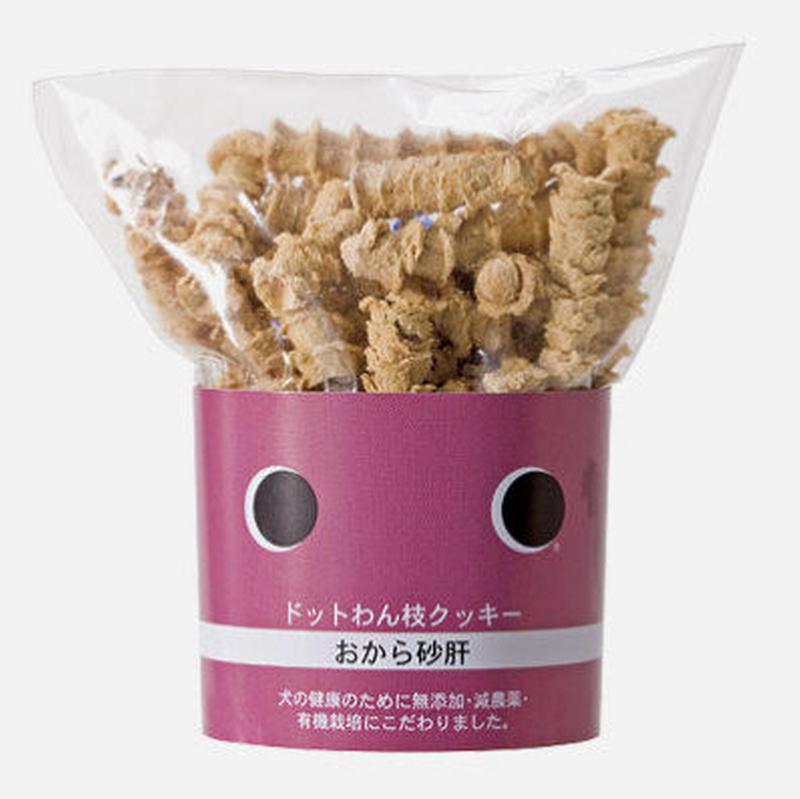 枝クッキーおから砂肝