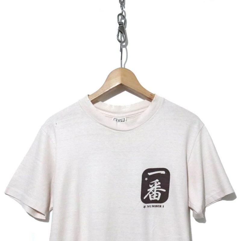 """80's Hanes """"一番"""" 両面染み込みプリント Tシャツ Mサイズ"""